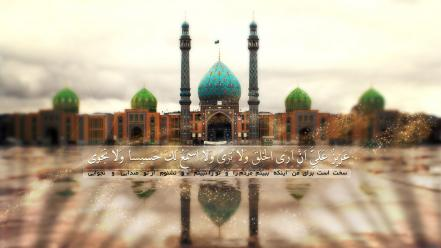 Green water blue text jamkaran imam zaman sea wallpaper