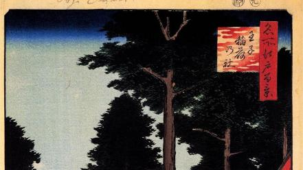 Asia artwork temple traditional art edo hiroshige Wallpaper