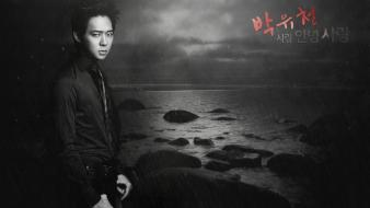Asians kpop korean park yoochun grayscale wallpaper