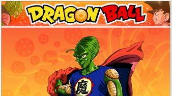 Dragon ball piccolo king wallpaper