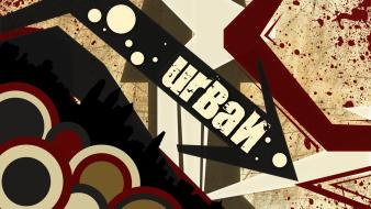 Abstract urban typography Wallpaper