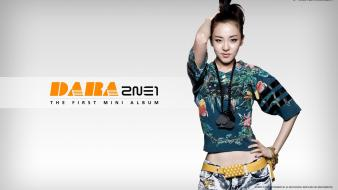 Asians 2ne1 dara k-pop wallpaper
