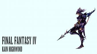Final fantasy iv dissidia kain highwind wallpaper