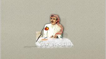 Poem bin arab badr ksa Wallpaper