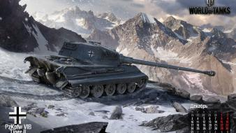 World of tanks tiger ii pzkpfw vib wallpaper