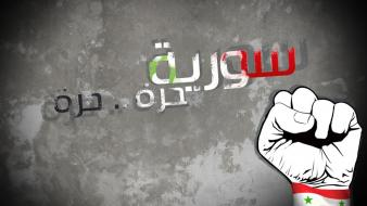 Freedom damascus syria homs wallpaper
