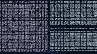Japan japanese charts kanji learn rtk heisig wallpaper