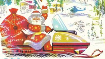 Ussr new year 1979 postcard wallpaper