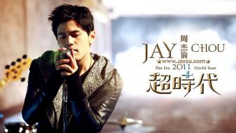 Jay chou wallpaper