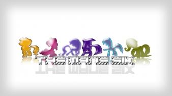 Pony: friendship is magic mane 6 six wallpaper