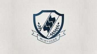 Minimalistic angel beats! logos white background wallpaper