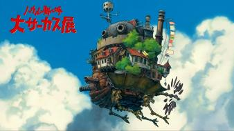 Manga caligraphy howls moving castle howl howl's wallpaper