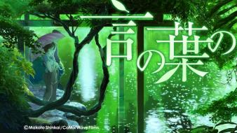 Makoto shinkai kanji the garden of words wallpaper