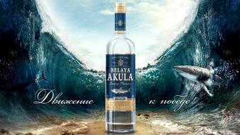 Vodka brands wallpaper