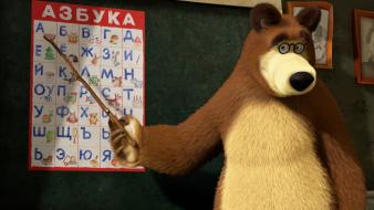 Cyrillic abc letter masha and the bear wallpaper