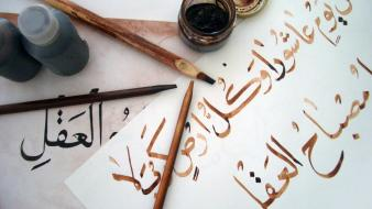 Islam culture arabic calligraphy wallpaper