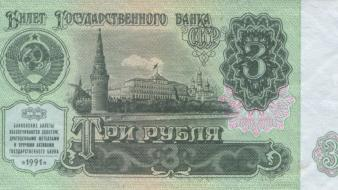 Money ussr notes currency bills wallpaper