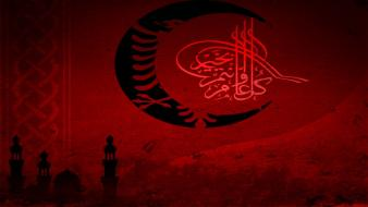 Islam albania proud wallpaper