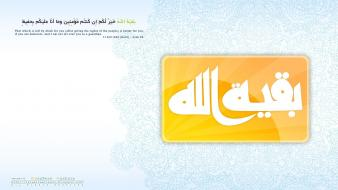 Text religion islam prophet imam ali wallpaper