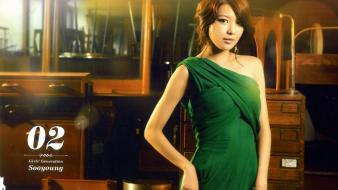 Asians korean calendar singers choi sooyoung green wallpaper