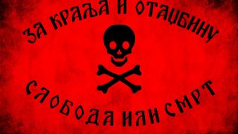 Black serbian chetnik flag freedom or death wallpaper