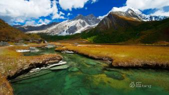 Scenery In Southwest China wallpaper