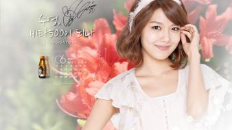 Short hair asians korean singers choi sooyoung wallpaper