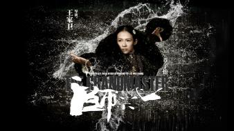 The grandmaster ziyi zhang wallpaper