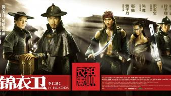 Blades donnie yen wallpaper