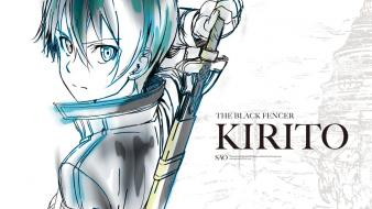 Kirigaya kazuto kirito sword art online sketches Wallpaper