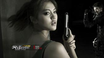 Asians sudden attack Wallpaper