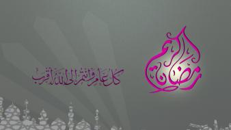 Islam ramadan arabian art calligraphy wallpaper