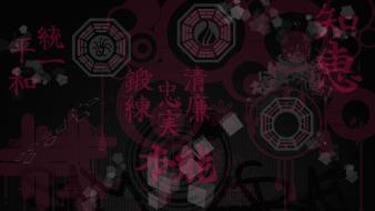 Japan dark digital design dharma art oriental lost Wallpaper