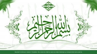 Arabic islam muslim calligraphy Wallpaper