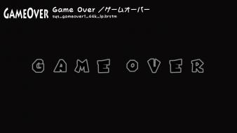 3d game over wallpaper