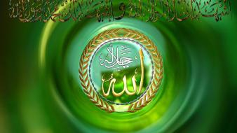 Islamic background wallpaper