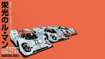 Gulf oil japanese porsche 917 cars wallpaper