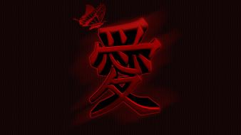 Chinese japanese love symbol Wallpaper